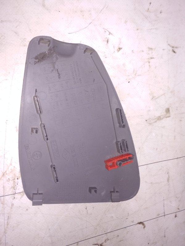Крышка блока предохранителей Renault Symbol 2 СЕДАН 1.6 K4M 2011 (б/у)
