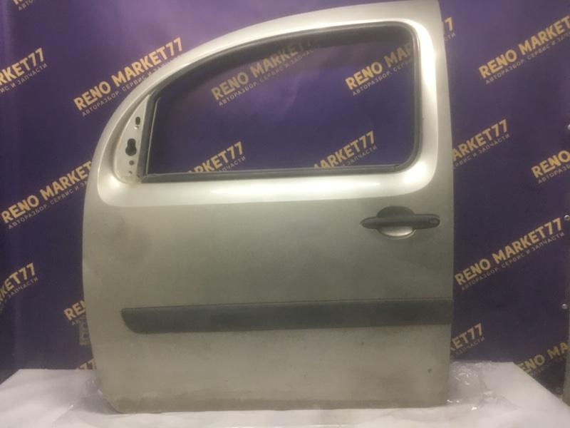 Дверь Renault Kangoo 2 KWO K9K 2011 передняя левая (б/у)