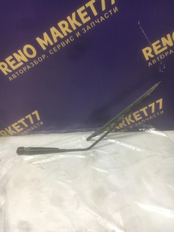 Щетка стеклоочистителя Renault Kangoo 2 KWO K9K 2011 задняя левая (б/у)