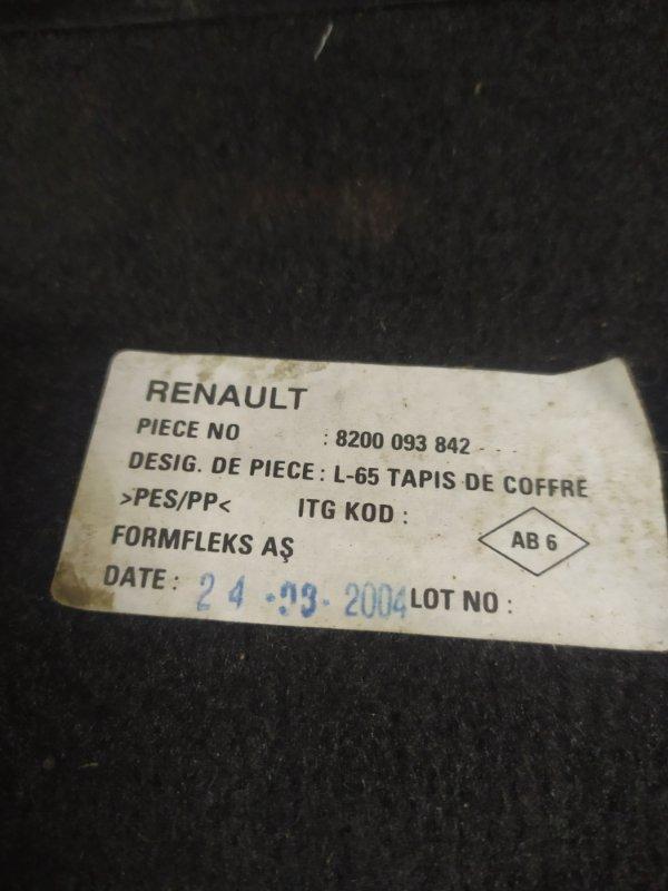 Пол багажника Renault Symbol 1 K7J 2005 (б/у)