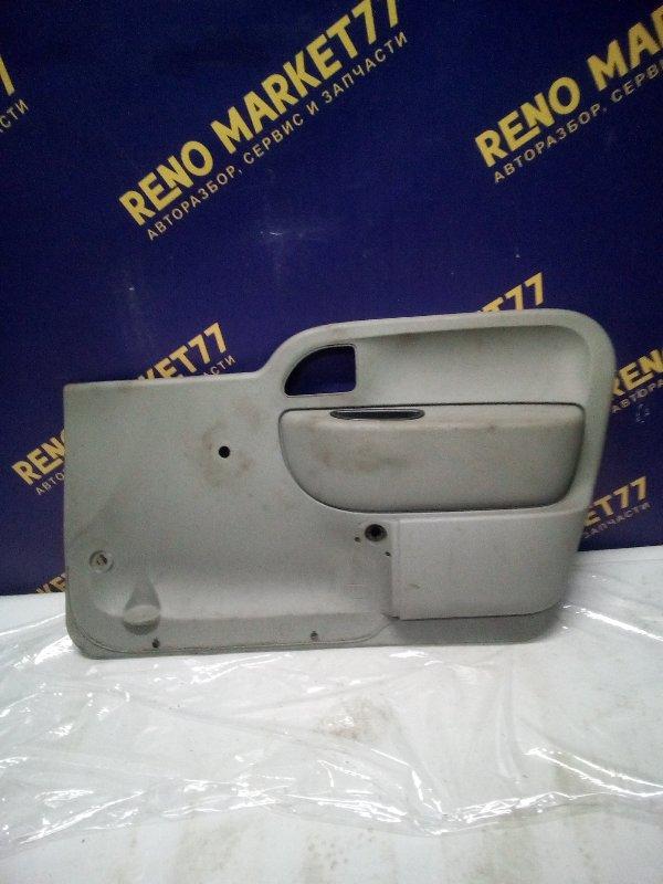 Обшивка двери Renault Kangoo 1 KC K9K 2006 передняя правая (б/у)