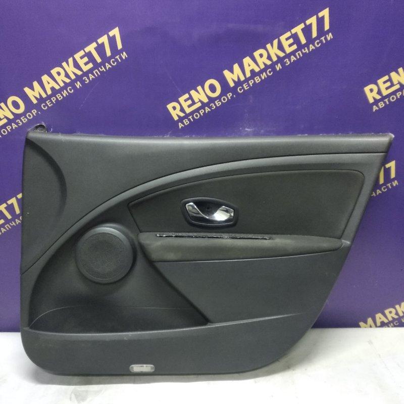 Обшивка двери Renault Fluence передняя правая (б/у)