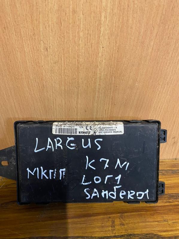 Блок комфорта Lada Largus K7M 2012 (б/у)