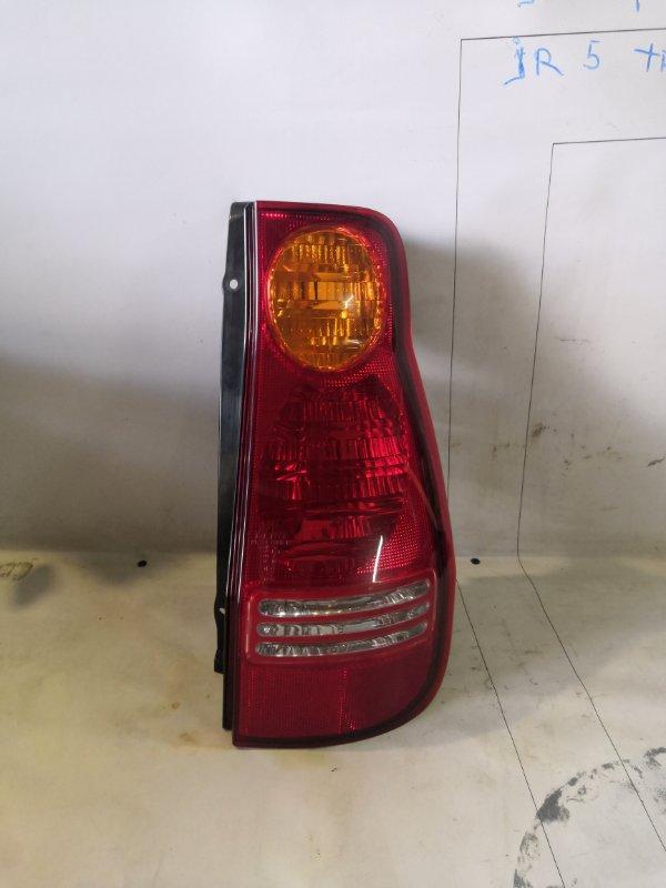 Фонарь Hyundai Matrix 1.8 задний правый (б/у)