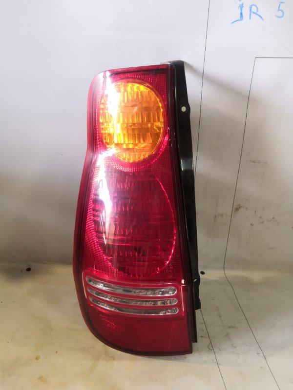 Фонарь Hyundai Matrix 1.8 задний левый (б/у)