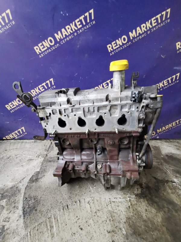 Двигатель Renault Logan 1 СЕДАН K7M710 2007 (б/у)
