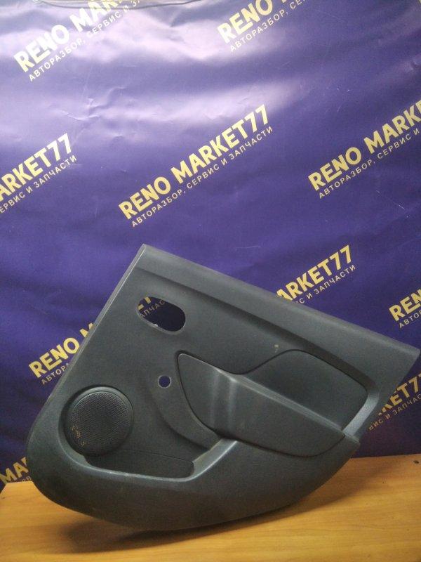 Обшивка двери Renault Logan 2 L8 K7M 2017 задняя правая (б/у)