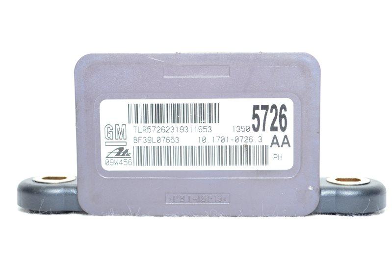 Датчик положения подвески Opel Insignia A20DTH 2009 (б/у)