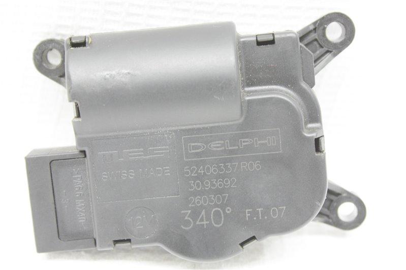 Моторчик заслонки печки Opel Astra H 1.6 Z16XER 2007 (б/у)