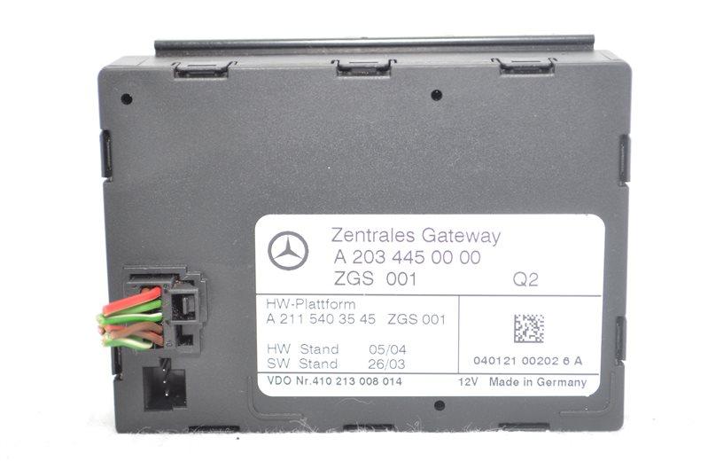 Модуль центрального замка Mercedes C180 W203 1.8 KOMPRESSOR M271.946 2004 (б/у)