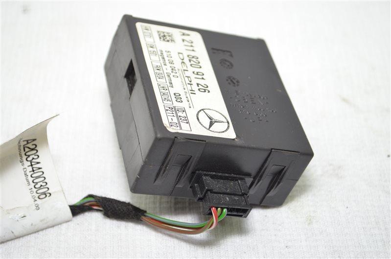Блок управления сигнализацией Mercedes C180 W203 1.8 KOMPRESSOR M271.946 2004 (б/у)