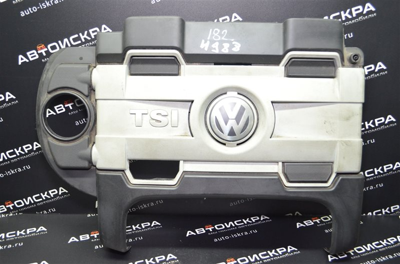 Накладка двигателя Volkswagen Golf 5 1.4 TSI BMY (б/у)