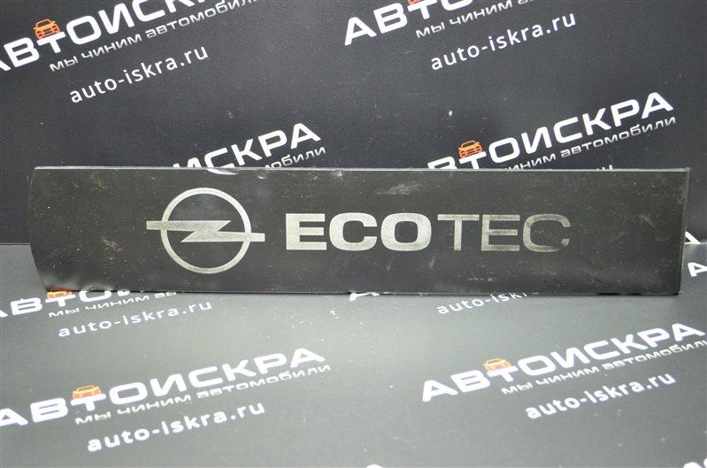 Накладка крышки двигателя для катушки зажигания Opel Astra H 1.8 Z18XER (б/у)