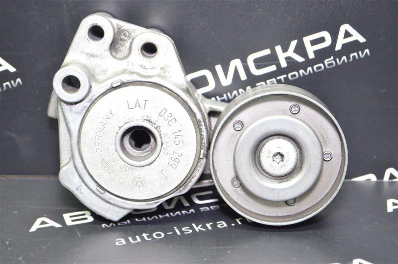 Натяжитель Volkswagen Jetta 1.4 TSI CAV (б/у)