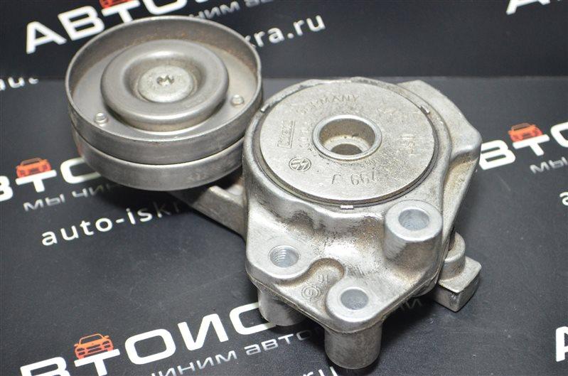 Натяжитель ремня Volkswagen Sharan 1.4 TSI CAVC (б/у)
