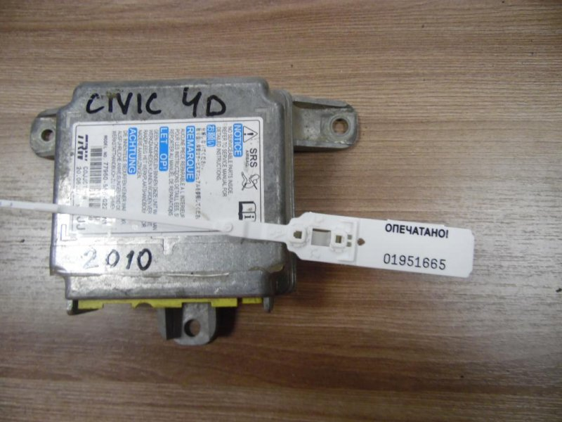 Блок SRS Honda Civic 4D 2006-2012
