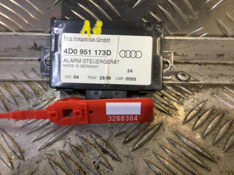Блок управления датчиком контроля движения в салоне Audi A8 (D2) 1994-2002