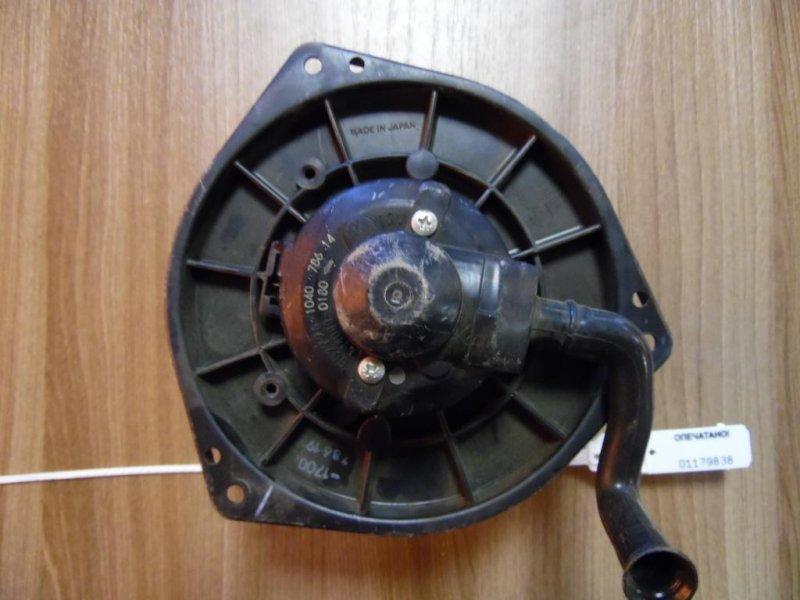 Мотор печки Mitsubishi Lancer 9 2003-2006