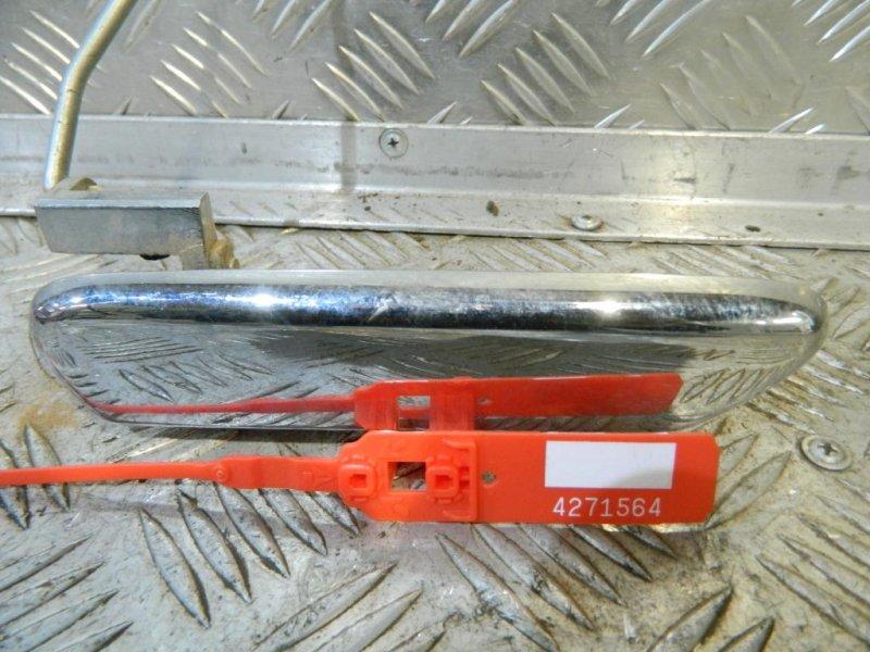 Ручка двери наружная передняя правая Hafei Brio 2004-2008