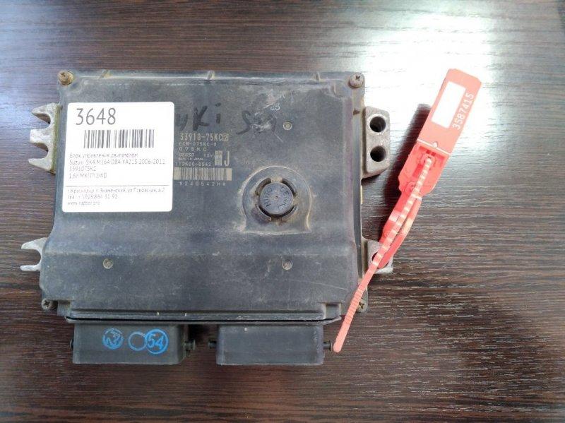 Блок управления двигателем Suzuki Sx4 DBA-YA21S M16A 2006 (б/у)