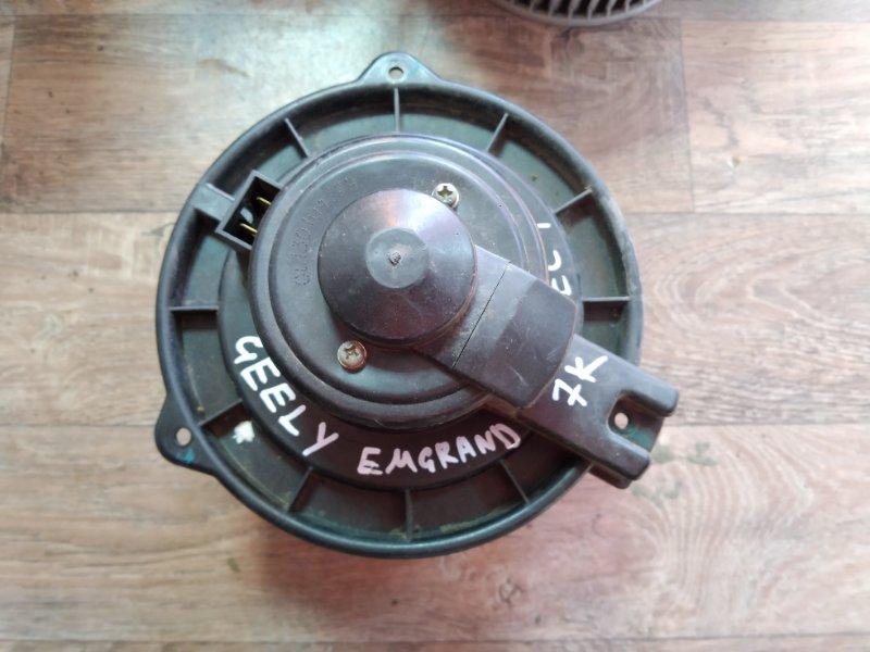 Мотор печки Geely Emgrand EC7 JL4G18 2009 (б/у)