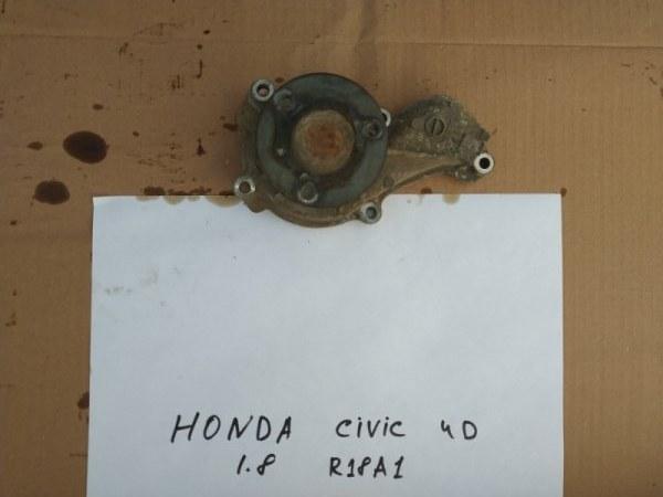 Насос водяной, помпа Honda Civic 8 4D R18A1 2005 (б/у)