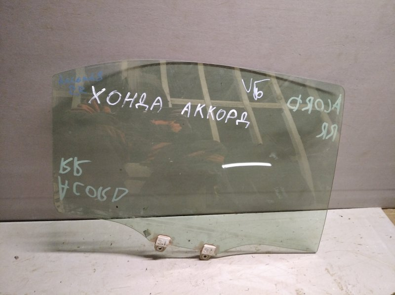 Стекло двери опускное Honda Accord 8 2007 заднее правое (б/у)