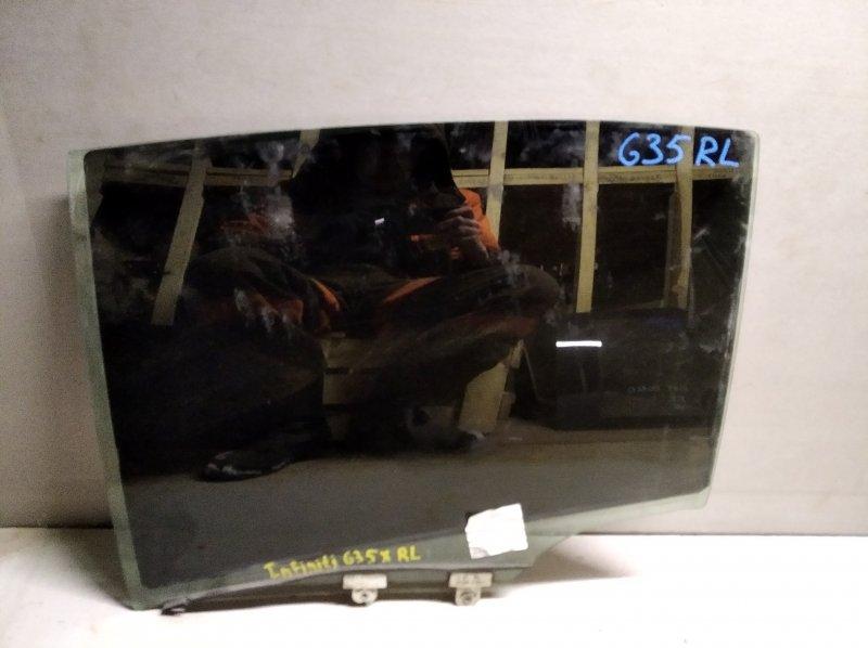 Стекло двери опускное Infiniti G35 V36 2006 заднее левое (б/у)