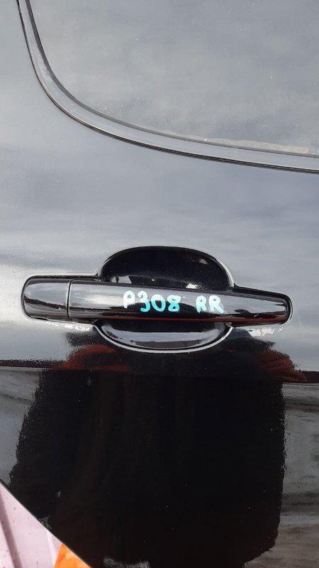 Ручка двери внешняя Peugeot 308 T7 2007 задняя правая (б/у)