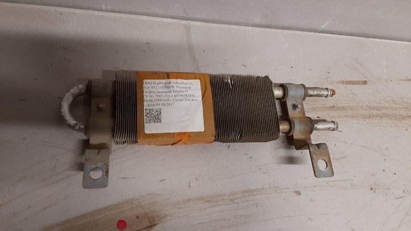 Радиатор гидроусилителя Infiniti G35 V36 2006 (б/у)
