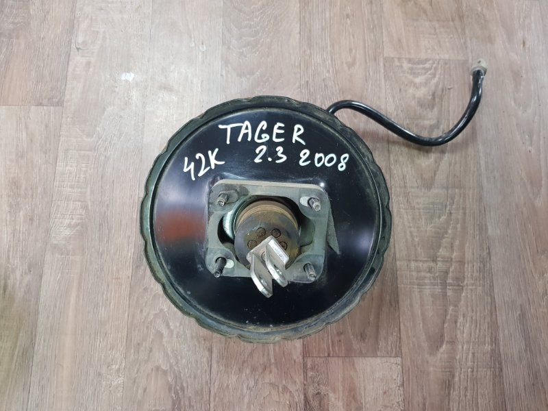 Вакуумный усилитель тормозов Тагаз Тагер MB M161 2008 (б/у)