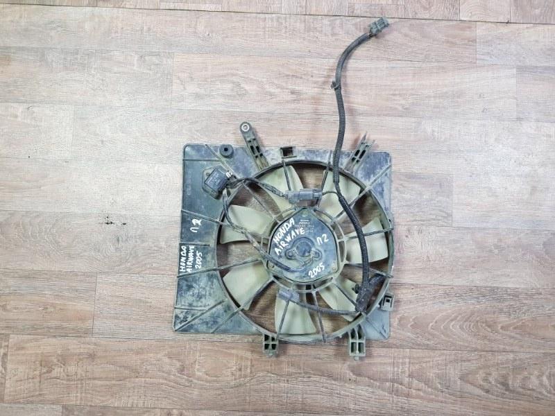 Вентилятор радиатора кондиционера Honda Airwave GJ1 2005 (б/у)