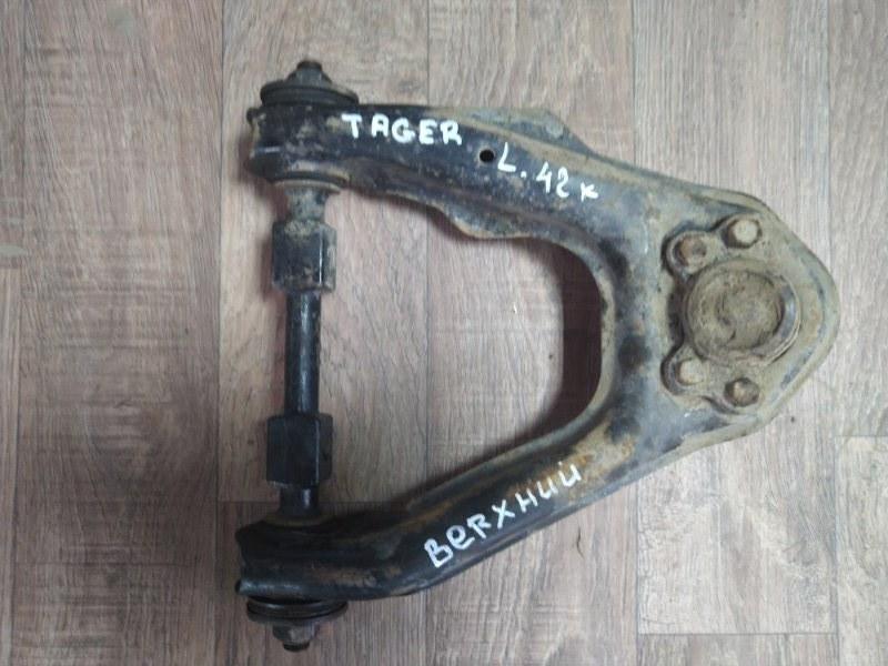 Рычаг передней подвески поперечный Тагаз Тагер MB M161 2008 левый верхний (б/у)