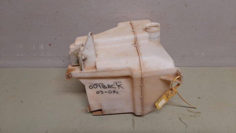 Бачок омывателя лобового стекла Subaru Outback BL 2003 (б/у)
