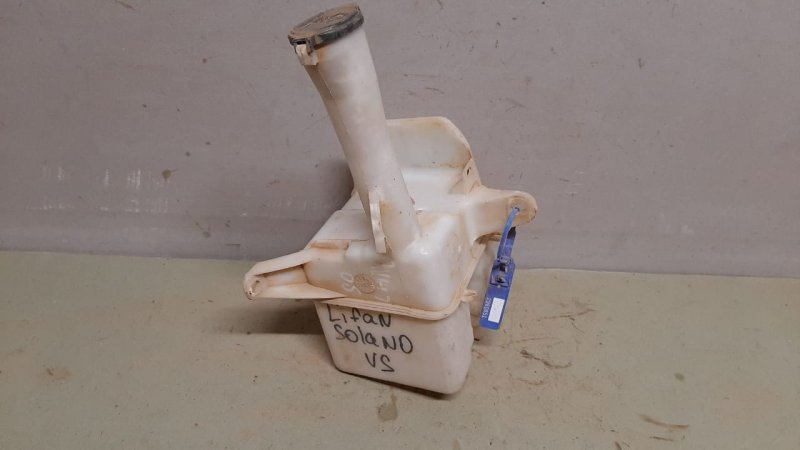Бачок омывателя лобового стекла Lifan Solano 620 2010 (б/у)