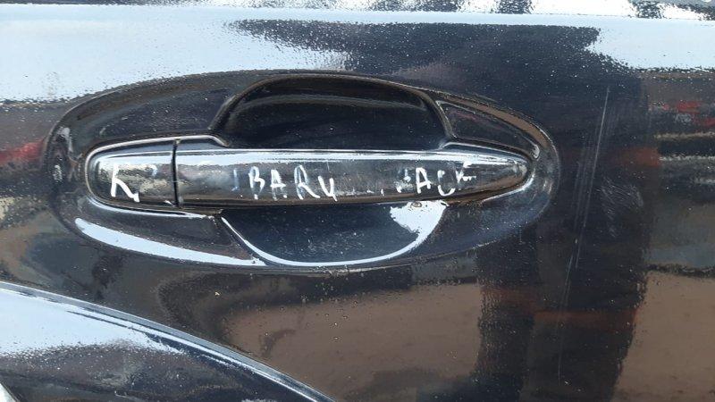 Ручка двери внешняя Subaru Outback BR 2009 задняя правая (б/у)