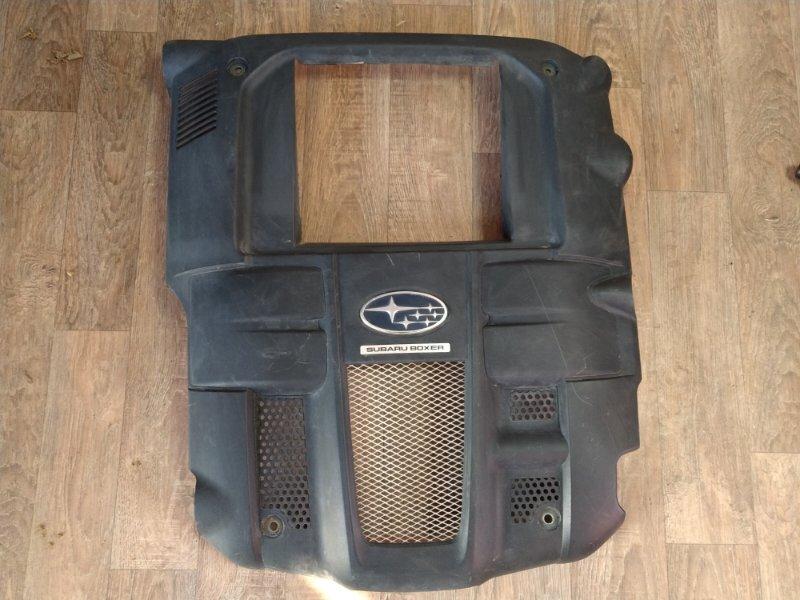 Накладка двигателя Subaru Legacy BL 2003 (б/у)