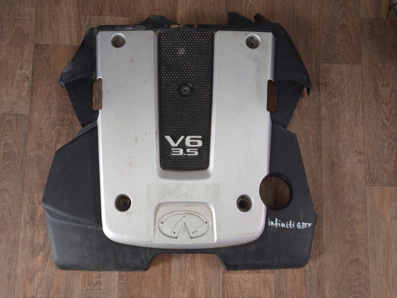 Накладка двигателя Infiniti G35 V36 2006 (б/у)