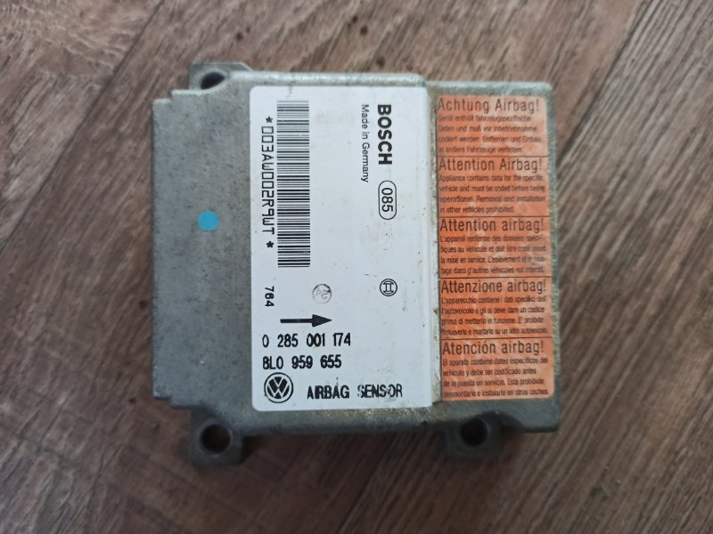 Блок управления подушками Volkswagen Passat B5 ADR 1996 (б/у)