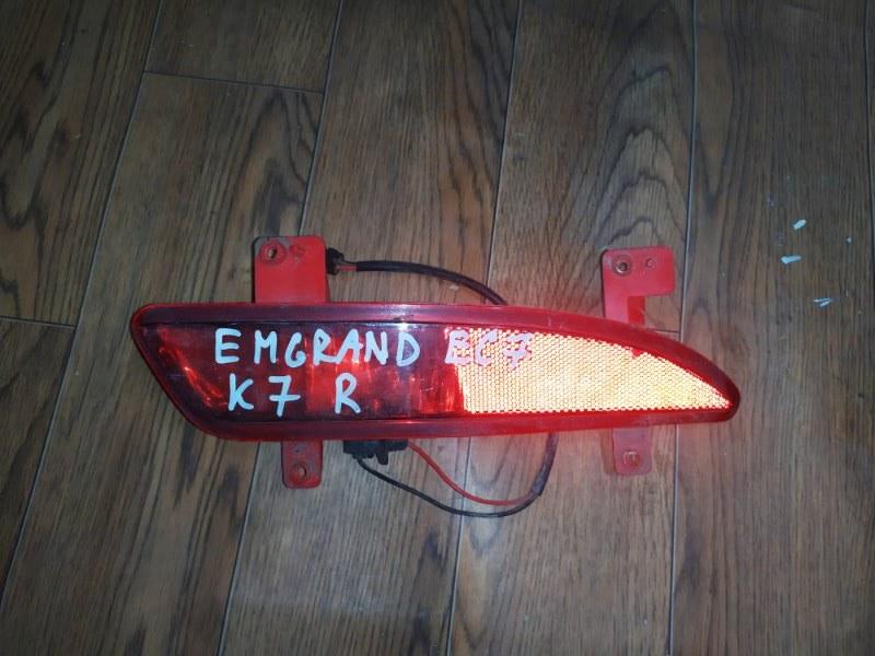 Фонарь противотуманный птф Geely Emgrand Ec7 FE 2009 задний правый (б/у)