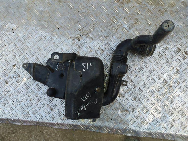 Резонатор воздушного фильтра Subaru Outback (б/у)