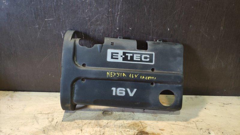 Накладка двигателя Daewoo Nexia N100 1995 (б/у)