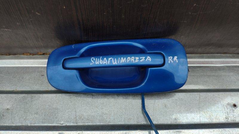 Ручка двери внешняя Subaru Impreza GD 2005 задняя правая (б/у)