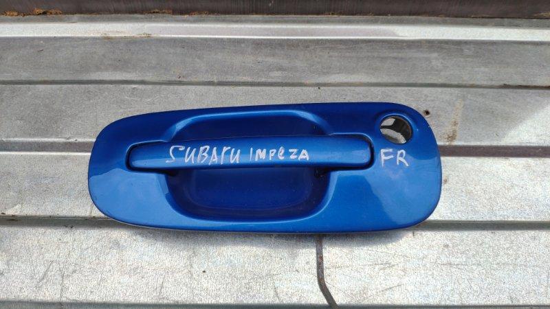 Ручка двери внешняя Subaru Impreza GD 2005 передняя правая (б/у)