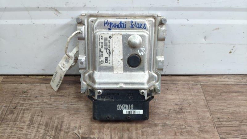 Блок управления двигателем Hyundai Solaris RB G4FA 2010 (б/у)