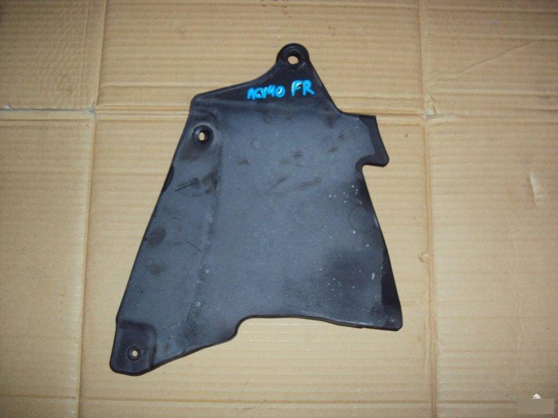 Защита двигателя Toyota Camry ACU20 2AZFE задняя правая (б/у)