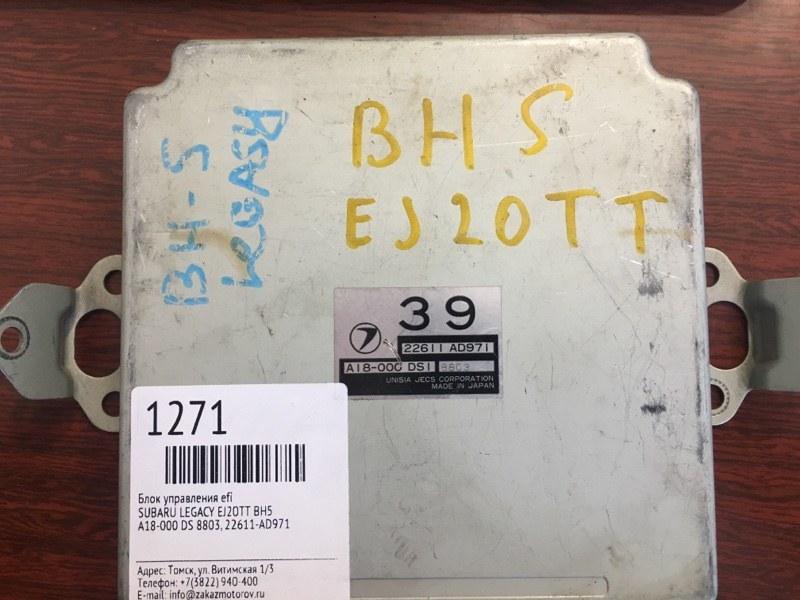 Блок управления efi Subaru Legacy BH5 EJ20TT (б/у)