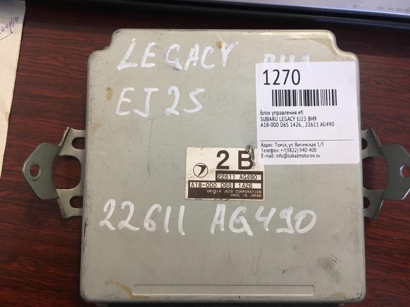 Блок управления efi Subaru Legacy BH9 EJ25 (б/у)