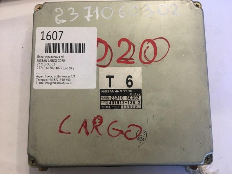 Блок управления efi Nissan Largo CD20 (б/у)