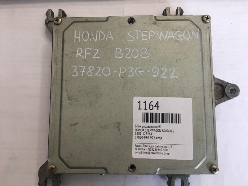 Блок управления efi Honda Stepwagon RF2 B20B (б/у)